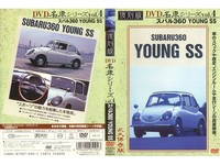 DVD name car Series Vol.4 Subaru 360 young SS