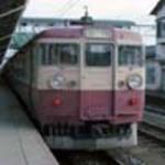 "Night train express ""Reed says no.3"" ride"