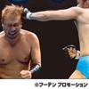 BATI-BATI 39 (e) Ono, Takeshi Ikeda Daisuke vs