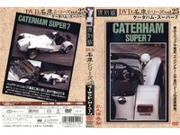 Caterham cars Series Vol 25, DVD name and Super 7