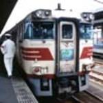 """Limited express ' Super matsukaze No.2 """"ride"""
