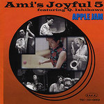 [Jazz album] APPLE JAM (Apple jam) / Ami Quaternary Miyoko joyful five 10 songs