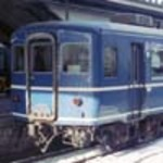 "Overnight express ""hakkoda Machida 102 train ' ride"