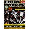 Introduction to ENJOY DARTS enjoy darts rules & techniques
