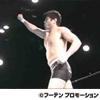 BATI-BATI 37 (2) Kimura, Koichiro vs Okubo Kazuki