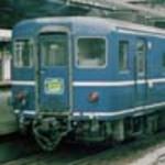 Ride the express marimokkori No.3