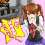 "Absolutely, but behind the Sports Hall ""it ☆! > Ginji-cat-ginjineko-"