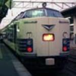 Michinoku issue express rides