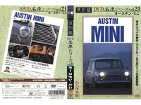 Austin-Mini Series Vol 21 DVD name