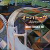[Jazz album] iratov / 寺下 Makoto trio (all 10 songs)
