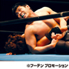 BATI-BATI 36 1 Uchida Shoichi vs Okubo Kazuki