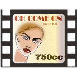 Nana-Han ~ 2002 ~ (karaoke version) and 750 cc (single songs)