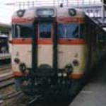 """Ride the express """"mutsu No.5"""""""