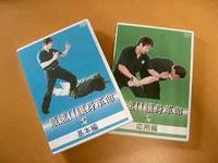 Fastest! Self-defense revolution applied sciences
