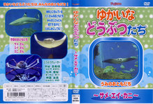 Yukaina animal people-sharks, stingray, crab-