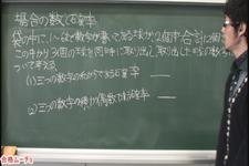 場合の数と確率-確率-センター試験レベル問題