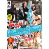 "100% Maji""national profile"" reality amateur wife treat guests did. Kawagoe, Saitama Omiya Saitama, Japan's Aya! Cheating wife ed. burn in love h midday"