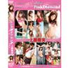 Pink Diamond 우에하라 優実 BUR-159