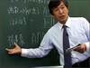 Can-Pass-Port mathematics 1 Chapter 4 section 2 (2) coordinate and trigonometric ratios