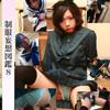 Uniform fantasy picture book 8