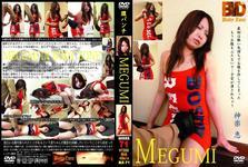 clip-187 BZ-71 MEGUMI