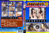 """猫打 Vol.19""的 catfights Vol.19"