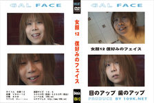 VSH-12 女人脸 12