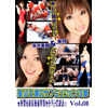 美少女達のサブミッション攻撃 Vol.01