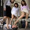 BYD-92 女子足奴隷 酸っぱいパンプス&パンストのつま先