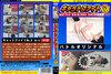 """Cat fight Vol.8"" Girls Vol.8"