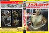 """""""TOPLESS MATCH VOL.11"""" topless match Vol.11"""