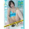 Striptease kousaka direct EVDV-52043 of the goddess