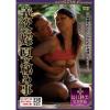 秘め事 summer bride and father-in-law