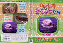 Yukaina their animal-raccoon, Beaver and Otter-