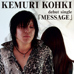 MESSAGE / KEMURI KOHKI  (単曲)
