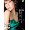 OCC Tachibana girl lemon suzuna covet