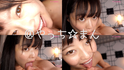 [Personal shooting] Subjective nose blow job of travel science student specializing in erotic erotic Chiharu Miyazawa