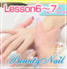 Beauty nail / Thann & color Edition [hand massage and oil removal]