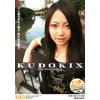 作为今年 18 岁的 KUDOKIX 广濑未来 / 18 岁橘 (KDX-10)
