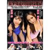 美少女達の関節技地獄 Vol.02