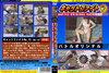 """""""Cat fight Vol.13"""" cat Vol.13"""