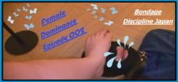 Female Dominance Episode 002 ☆ 彡