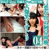 Round 4 Aya → Kiritani Miu ◎ words do not come out 鼻 喚 喚 LOL Tickling