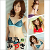 Stars ayano Mizuki complete weekly premobilegradle check