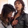 【レイディックス】閲覧注意!日本のびっくり熟女大集合! #008