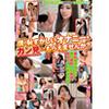 [Latest] to my embarrassing masturbation cancer see you not? Sakuragi, and Otsuka epidote, Inoue Ying Li, Yamaguchi-2 vegetables, serino Rina, Matsuoka seira