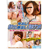 Cum inside, take it easy! Their face! MILF woman seduction-others stick アエぐ MILF wife who in Waseda rice & God music ban ~