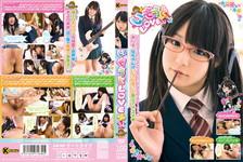 Sister LOVE Plus 34