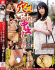 Hole creampie メスアナル the applicants wife-dirty DA Club-Haruka Osawa
