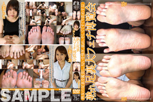 Milky reactions madams blindfolded feet tickle and smell scent feels licking feet